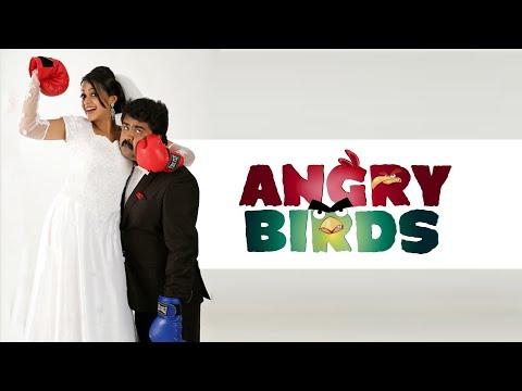 angry babies in love malayalam full movie anoopmenon bhavana