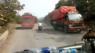 Road from Aurangabad to Ajintha ( Ajanta )