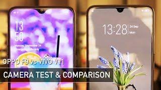 OPPO F9 Vs Vivo V11 CAMERA TEST Sample Photo & Video | Zeibiz