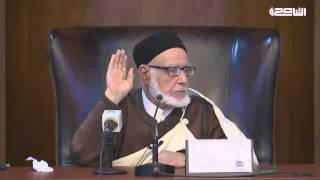 تفسير القرآن الكريم 7