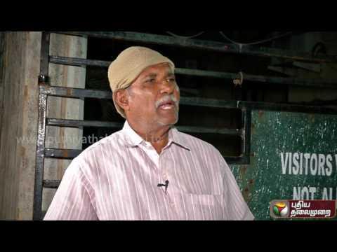 Samaniyarin-Kural-Promo-20-08-2016-Puthiya-Thalaimurai-TV
