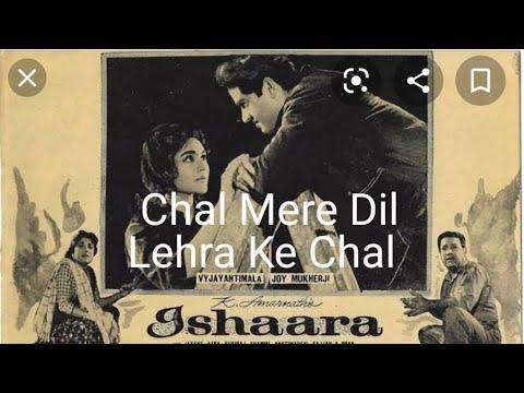 Chal Mere Dil Lehra Ke Chal