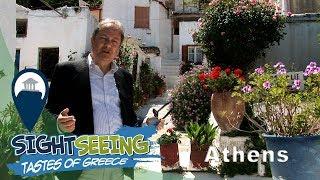 Athens | Αnafiotika - Εpisode 1