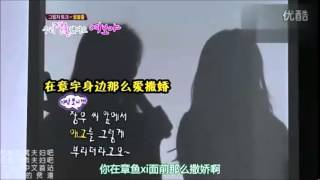 T-ARA Eunjung&Jiyeon Funny Cut 智妍被恩靜認出來下了一跳