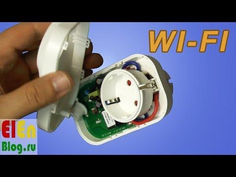 Умная розетка Sonoff S20 (Wi-Fi)