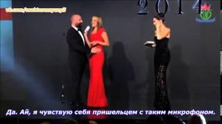 Халит Эргенч и Мерьем Узерли на церемонии вручения премии