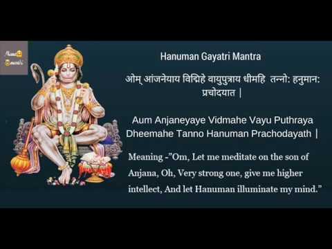 Hanuman Gayathri Mantra 108 | Om anjaneyaya vidmahe mantra