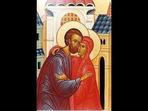 Святая Анна и Святой Иоаким. Молитва о даровании детей
