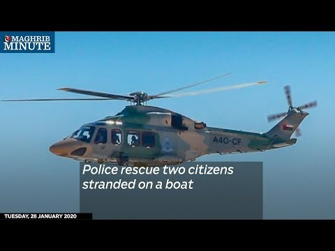 Police rescue two citizens stranded on a boat