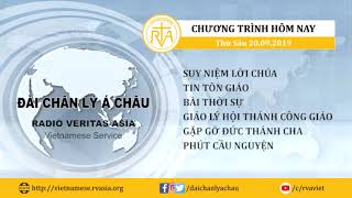 CHƯƠNG TRÌNH PHÁT THANH, THỨ SÁU 20092019