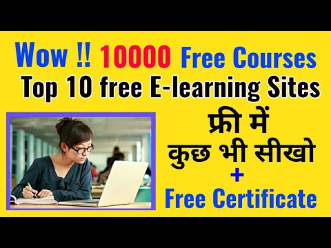 Wow !! फ्री 10000 Courses   top 10 free e-learning sites   free ...