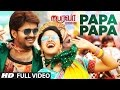 foto PaPa PaPa Video Song | Bairavaa Video Songs | Vijay, Keerthy Suresh | Santhosh Narayanan