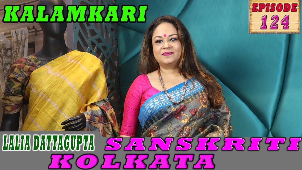 "<p style=""color: red"">Video : </p>Sanskriti Kolkata || Ep - 124 || KALAMKARI  || 2021-08-04"