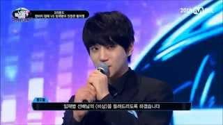 Hwang Chi Yeol - The Flight (비상) by Im Jae Bum [English Lyrics]