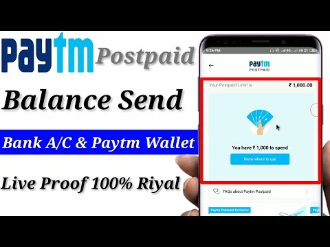 Download Withdrawal Paytm Postpaid Balance In Bank Account Just In