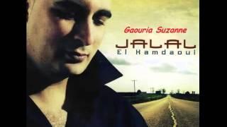 تحميل اغاني jalal el hamdaoui gaouria suzanne MP3