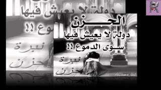 تحميل اغاني عامر منيب عمري ما حبعد عنك MP3