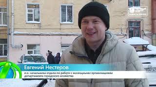 Рейд по уборке города от снега  Новости Кирова 17 01 2019
