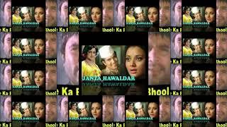 Hum se ka bhool hui ; sung by SOBHA SINGH MATHARU