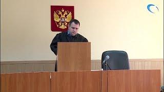 Бывшей сотруднице Роспотребнадзора назначено наказание в виде 7 лет и 2 месяцев колонии общего режима