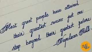 How To Write Good Calligraphy Writing In Gel Pen