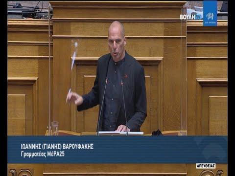 Γ. Βαρουφάκης: «Χτίζετε λιθαράκι- λιθαράκι δικτατορία με κοινοβουλευτικό μανδύα»