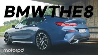 [모터피디] 올라운드 플레이어 BMW 8시리즈 그란쿠페 - 840i xDrive M스포츠패키지 리뷰