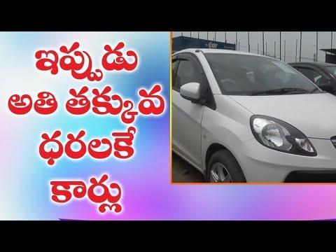 mp4 Doctors Used Cars In Vijayawada, download Doctors Used Cars In Vijayawada video klip Doctors Used Cars In Vijayawada