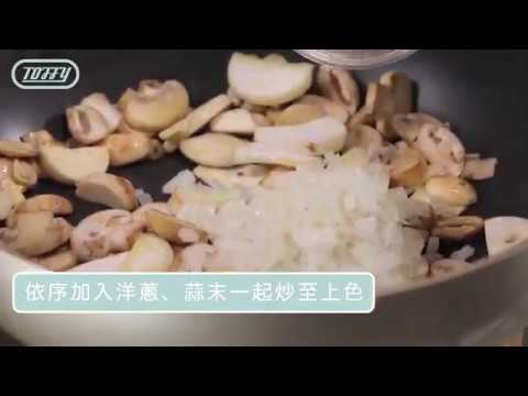 日本TOFFY