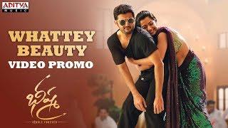 "Watch #WhatteyBeauty Video Promo From The Telugu Movie #Bheeshma Movie  Song: Whattey Beauty Lyrics: Kasarla Shyam Singer: Dhanunjay , Amala Chebolu   Cast & Crew: Starring: Nithiin, Rashmika Mandanna Music: Mahati Swara Sagar D.O.P: Sai Sriram Art director: Sahi Suresh Editor: Navin Nooli Presents: PDV Prasad Producer: Suryadevara Naga Vamsi Written & Directed by Venky Kudumula Banner: Sithara Entertainments  ------------------------------------------------------------------------------------------ Enjoy and stay connected with us!! ►Subscribe us on Youtube: http://bit.ly/adityamusic ►Like us on Facebook: http://www.facebook.com/adityamusic ►Follow us on Twitter: http://www.twitter.com/adityamusic ►Follow us on Instagram: https://www.instagram.com/adityamusicindia ►Follow us on LinkedIn: http://bit.ly/2Pp6ze3 ►Circle us: https://plus.google.com/+adityamusic  SUBSCRIBE Aditya Music Channels for unlimited entertainment: ►For New Movies in HD: http://www.youtube.com/Adityamovies ►For Songs with Lyrics: https://www.youtube.com/AdityaMusic ►For Devotional Songs: http://www.youtube.com/AdityaDevotional ►For Kids Educational: http://www.youtube.com/AdityaKids  →""మా పాట మీ నోట"" Telugu Lyrical Songs - http://bit.ly/1B2EcJG →Latest Tollywood Lyric Video Songs - http://bit.ly/1Km97mg →Ever Green Classics - https://goo.gl/1fZEDy →Popular Jukeboxes - https://goo.gl/LNvAIo →Telugu Songs with Lyrics - https://goo.gl/7ZmgWT  © 2020 Aditya Music India Pvt. Ltd."