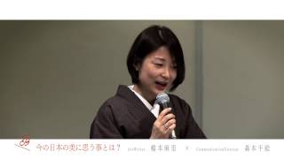 BinoBaプロローグ「Bi-ishiki」第二部|資生堂