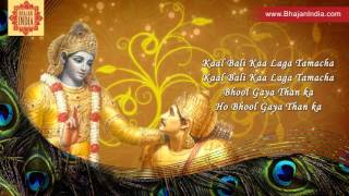Popular Krishna Bhajan - Hari Naam Sumir Sukh Dham Jagat Mein Jeevan Do Din Ka Anup Jalota