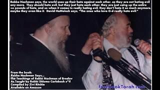 Even Shlomo - Parsha Tetzaveh