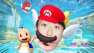 【Super Mario Odyssey】我變了一條「鬍鬚魚」!?湖之國通關 #2