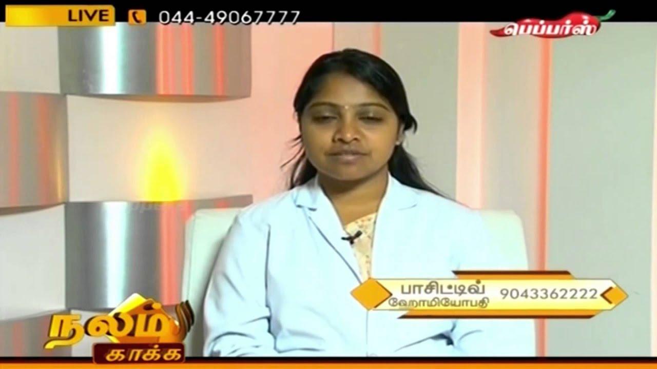 tamil tv shows | INTV Tamil | Page 309