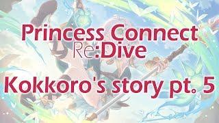 Kokkoro  - (Princess Connect! Re:Dive) - Princess Connect Re:Dive | Kokkoro Pt. 5 | Translated