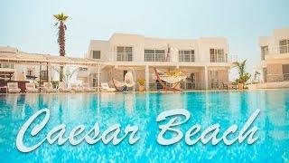 Caesar Beach - Пляж Цезаря. Северный Кипр. Фамагуста.