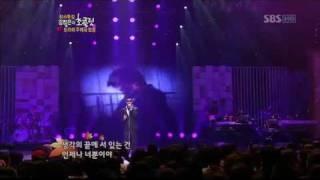Bobby Kim - Reason (Tazza OST)