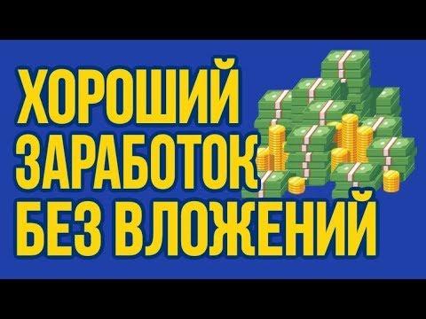 Бинарный опцион с минимальным депозитом 5 usd