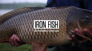 """Турнiр """"IRON FISH"""" - на добрий кльов!"""