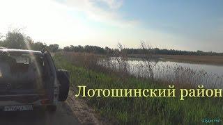 Река лобь лотошинский район рыбалка