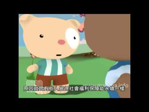 為什麼不少人說安麗是老鼠會? | Yahoo奇摩知識+