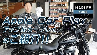 APPLE CAR PLAY操作方法