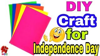 Last Minute Paper Craft Ideas For Independence Day| DIY Arts And Crafts|Independence Day Badge Craft