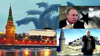 Кремль обессилен. Величие изъедено молью