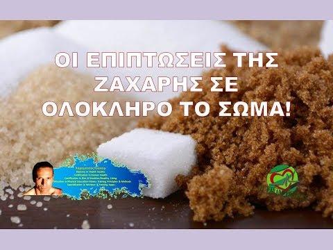 Διαβητικό πόδι του υπουργικού συμβουλίου σε Τσελιάμπινσκ