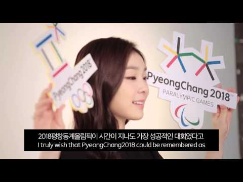 Interview with Yuna Kim
