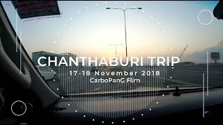 preview picture of video '[VLOG] 2 Days 1 Night @Chanthaburi Trip'