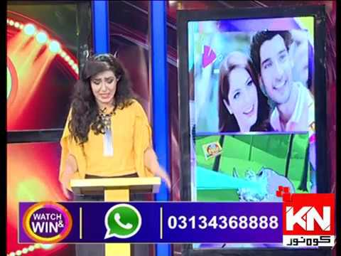 Watch & Win 28 September 2019 | Kohenoor News Pakistan