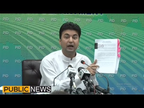 Murad Saeed Aggressive Press Conference today | 13 June 2019